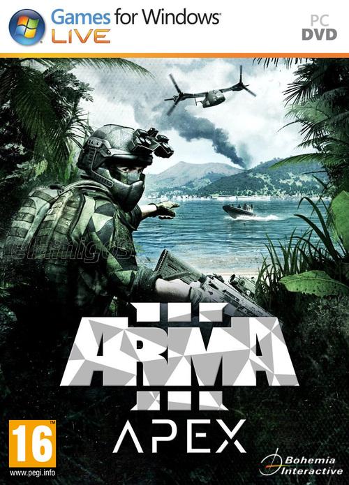 Arma III (3) (2013)