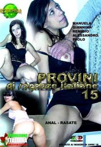 Provini di Ragazze Italiane 15 Cover