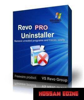 البرامج Revo Uninstaller 3.2.0 Portable