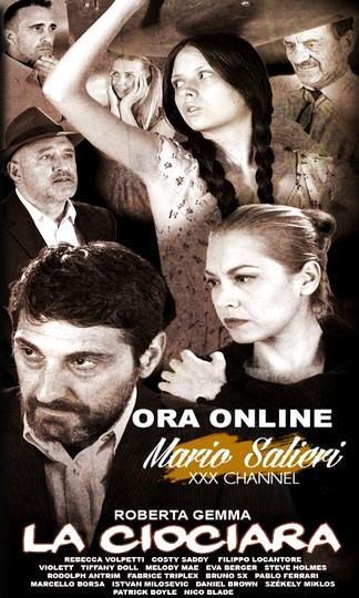 La Ciociara 1 (SalieriXXX) (2017)  Cover
