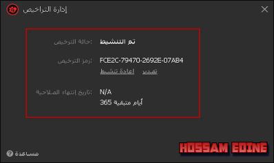 التعاريف IObit Driver Booster 5.2.0.686 2018,2017 ffsmztw6.png