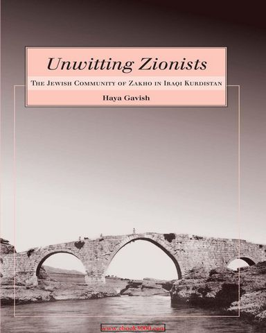Unwitting Zionists The Jewish Community of Zakho in Iraqi Kurdistan