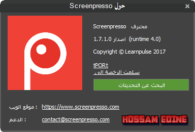 Screenpresso 1.7.1.0 Final 2018,2017 pwxmwrz7.png