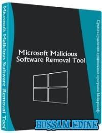 لإزالة البرمجيات الخبيثه مايكروسوفت Microsoft Malicious Software Removal Tool 5.55 2018,2017 wsc4n2gq.jpg