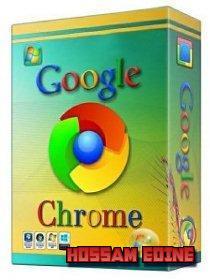 Google Chrome 65.0.3325.162 Final vchvp6r2.jpg