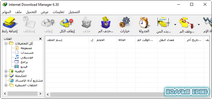 إصدراته Internet Download Manager 6.30