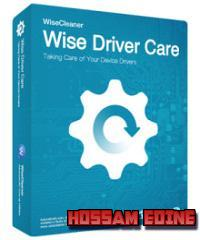 التعاريف إحتياطيا Wise Driver Care 7m9zo2ko.jpg