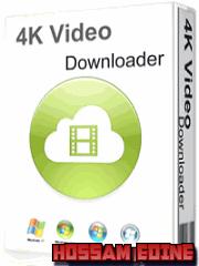 الفيديو Video Downloader 4.4.5.2285 Final 2018,2017 c3dqexn4.png