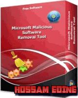 البرمجيات مايكروسوفت Microsoft Malicious Software wztakfv8.png
