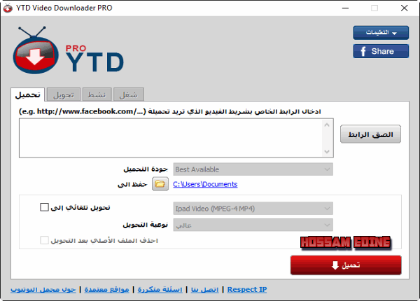 الفيديو YouTube Video Downloader 5.9.6.2 te3rmr8v.png