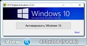 Windows 10 Enterprise 2016 LTSB (x86-x64) 14393 Version [2in1] by Andreyonohov