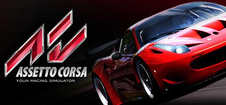 Assetto Corsa Update v1 7 1 Incl Red Pack DLC – BAT