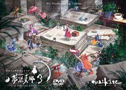 Touhou Musou Kakyou A Summer Day's Dream 3