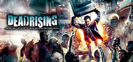 Dead Rising Cracked – 3DM